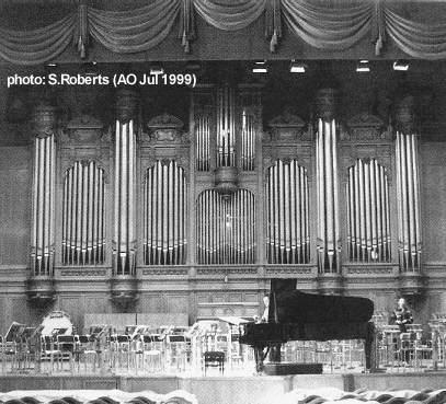 Орган Большого зала
